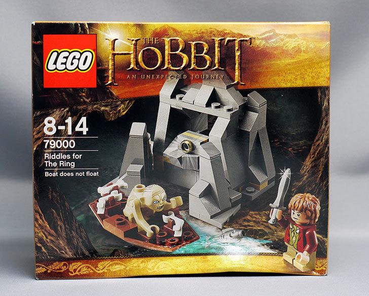 LEGO-79000-指輪をかけたなぞなぞがamazonアウトレットで48%offだったので買った1.jpg