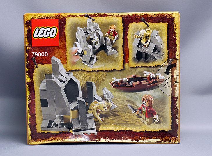 LEGO-79000-指輪をかけたなぞなぞがamazonアウトレットで48%offだったので買った2.jpg