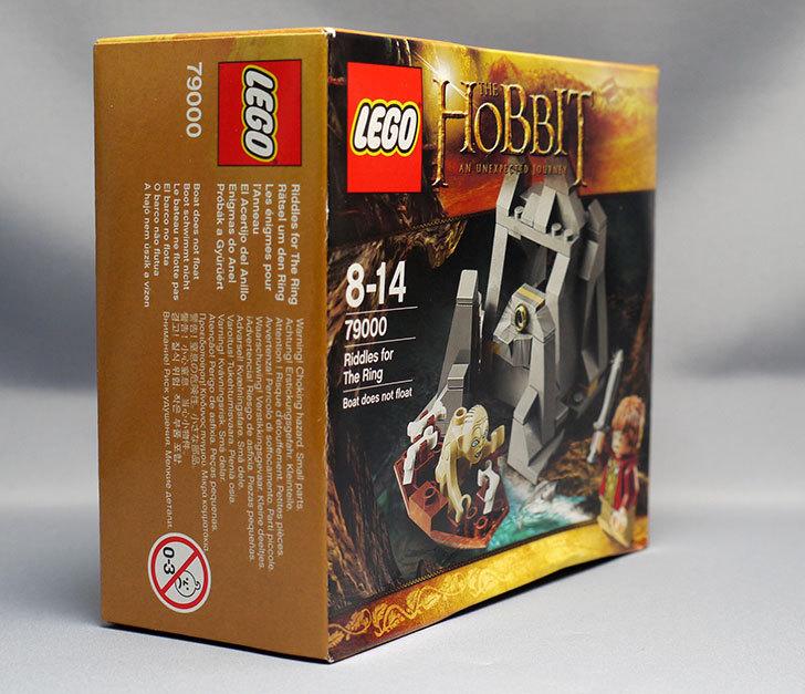 LEGO-79000-指輪をかけたなぞなぞがamazonアウトレットで48%offだったので買った3.jpg