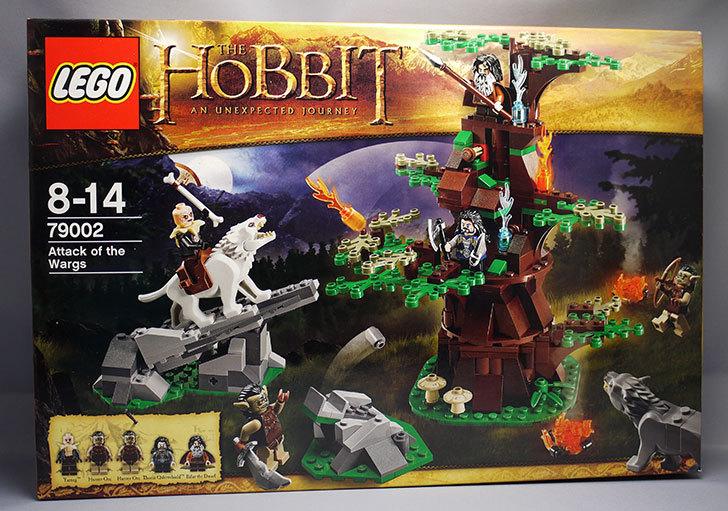 LEGO-79002-ワーグの攻撃が届いた1.jpg
