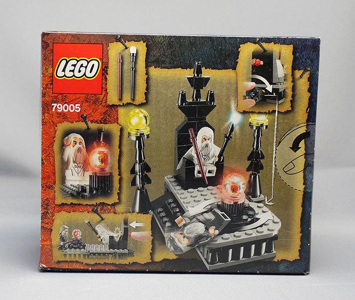 LEGO-79005-ウィザード・バトルが届いた2.jpg