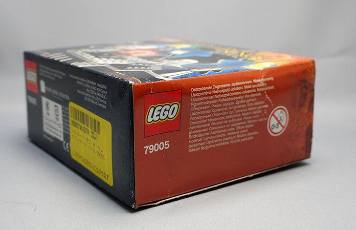 LEGO-79005-ウィザード・バトルが届いた3.jpg