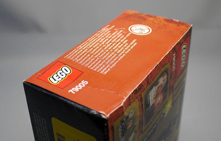 LEGO-79005-ウィザード・バトルが届いた4.jpg