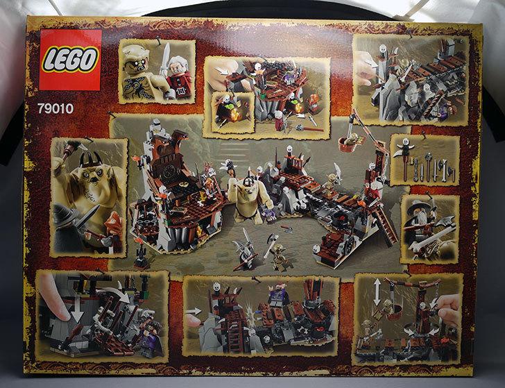 LEGO-79010-ゴブリン王の戦いが届いた2.jpg