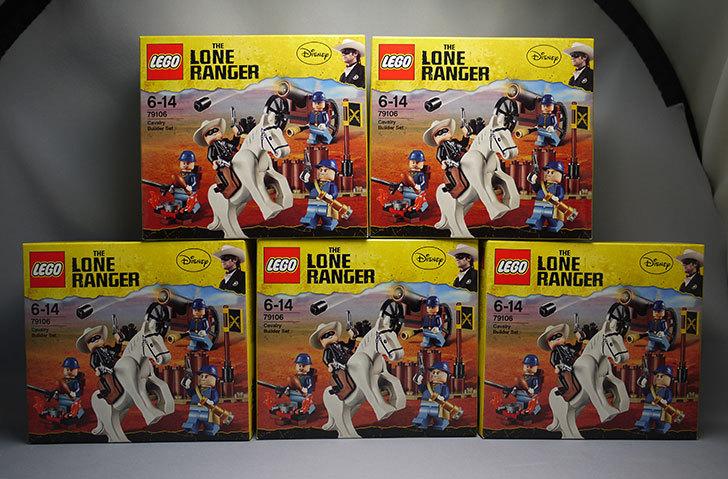 LEGO-79106-騎兵隊ビルダーセットを5個追加購入した1.jpg