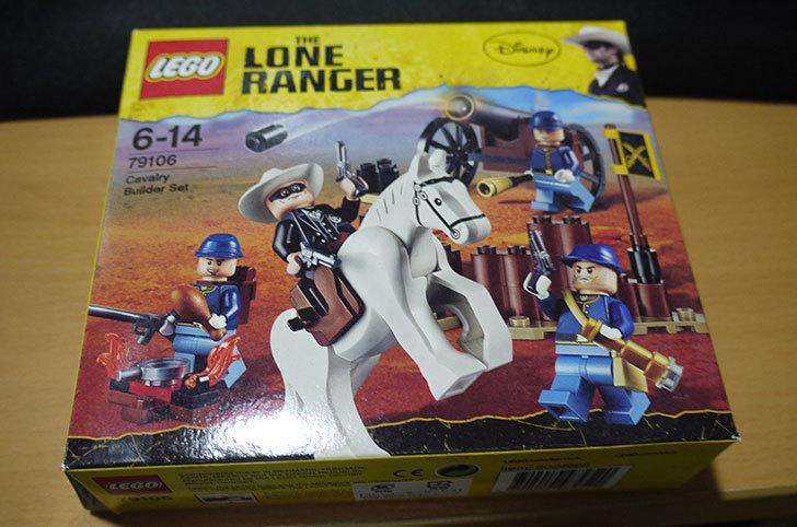 LEGO-79106-騎兵隊ビルダーセットを作った2.jpg