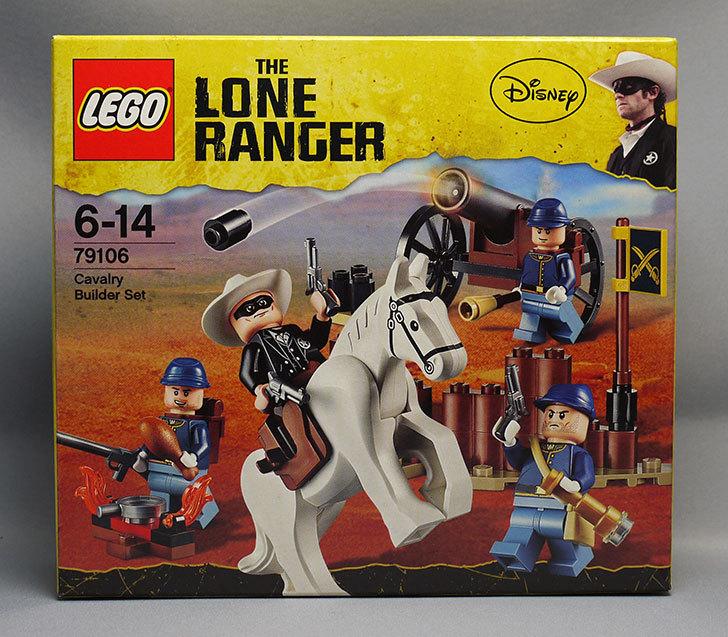 LEGO-79106-騎兵隊ビルダーセットを買った1.jpg