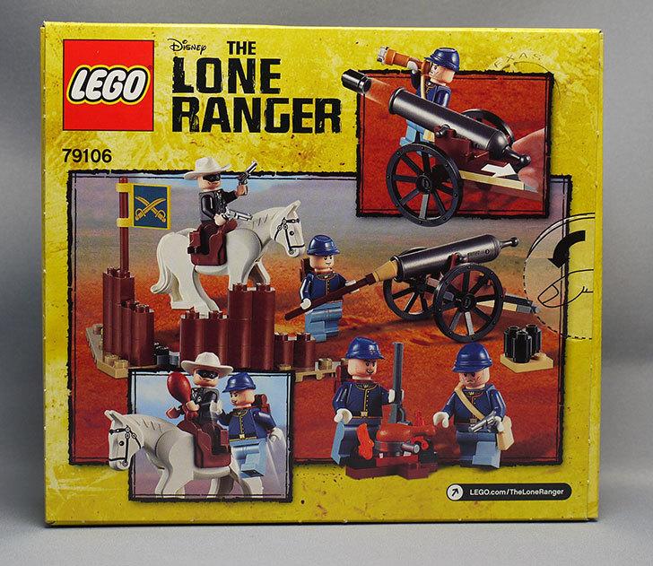 LEGO-79106-騎兵隊ビルダーセットを買った2.jpg