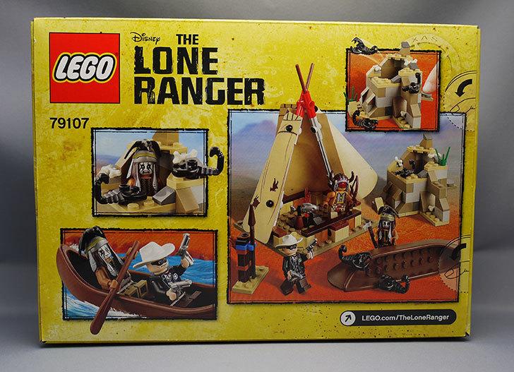 LEGO-79107-コマンチ族のキャンが届いた2.jpg
