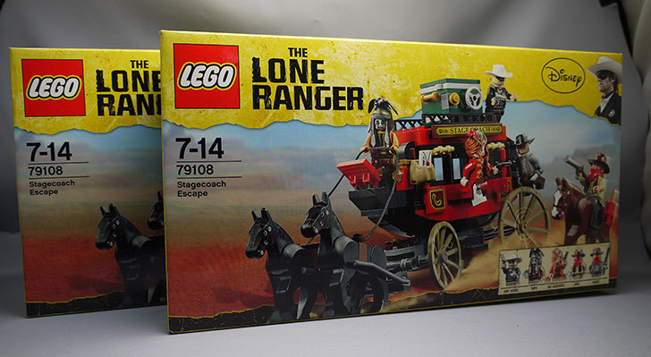 LEGO-79108-馬車での逃走が届いた1.jpg