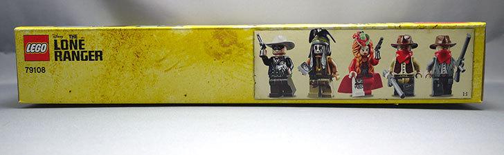 LEGO-79108-馬車での逃走が届いた4.jpg