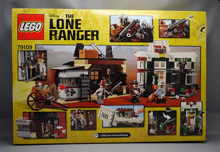 LEGO-79109-コルビー・シティでの対決2.jpg