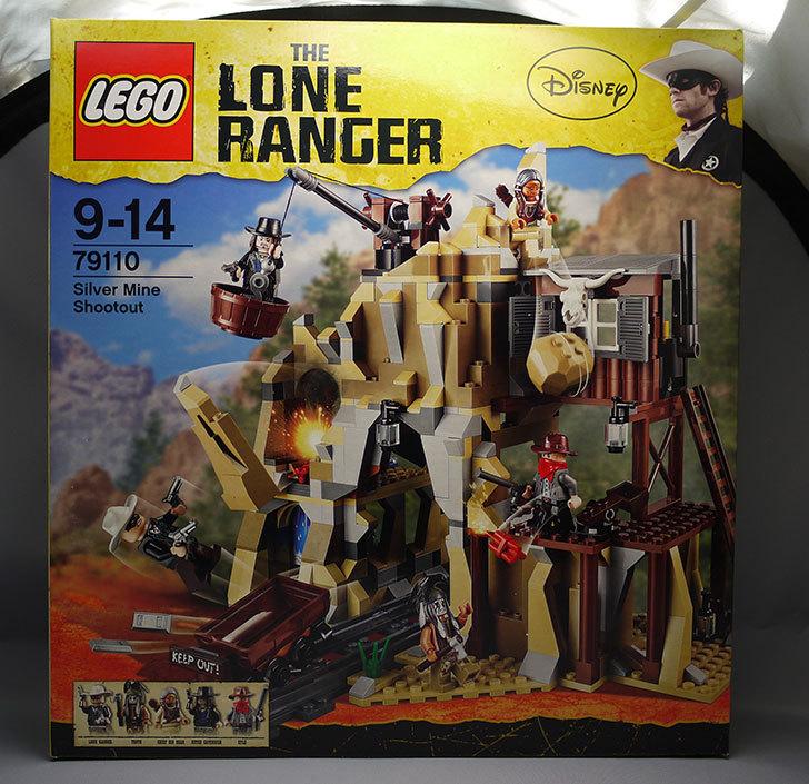 LEGO-79110-銀の鉱山での決戦が届いた1.jpg