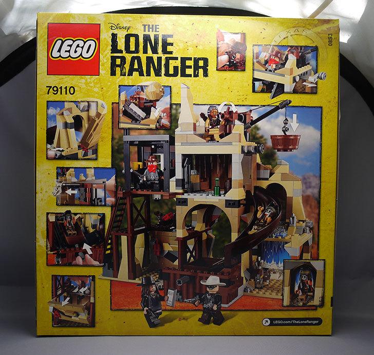 LEGO-79110-銀の鉱山での決戦が届いた2.jpg