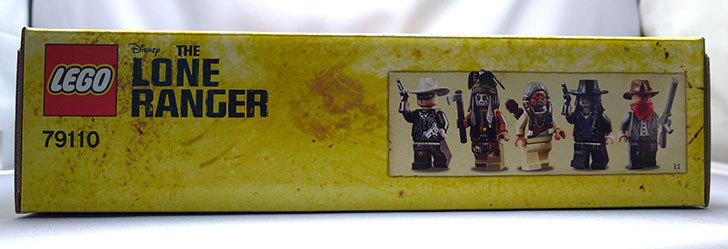 LEGO-79110-銀の鉱山での決戦が届いた3.jpg
