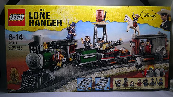 LEGO-79111-トレインチェイスが届いた2-1.jpg