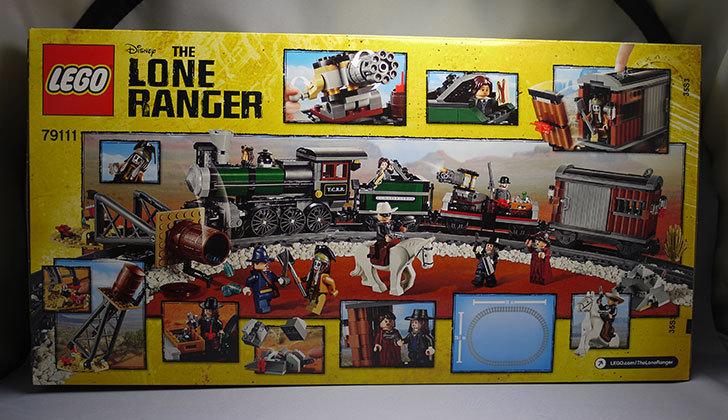 LEGO-79111-トレインチェイスが届いた2-2.jpg
