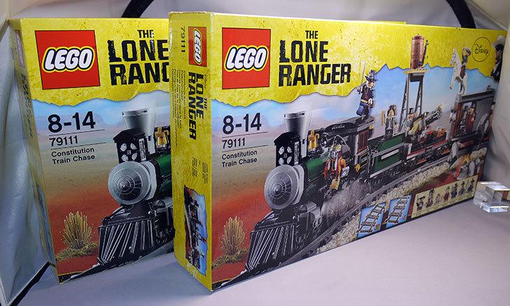 LEGO-79111-トレインチェイスが届いた2-3.jpg