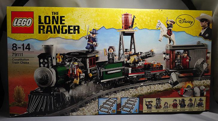 LEGO-79111-トレインチェイスが届いた3-1.jpg