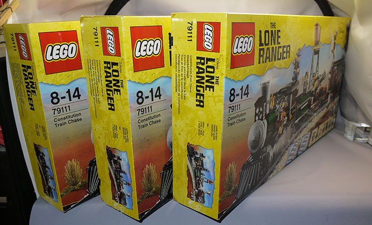 LEGO-79111-トレインチェイスが届いた3-2.jpg