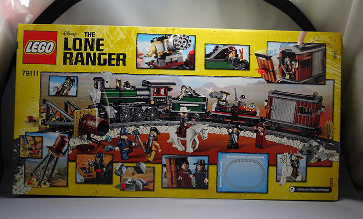 LEGO-79111-トレインチェイスが届いた4-2.jpg