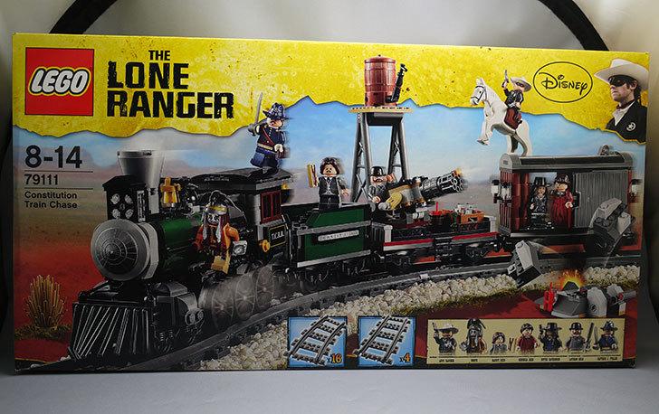 LEGO-79111-トレインチェイスが来た1.jpg