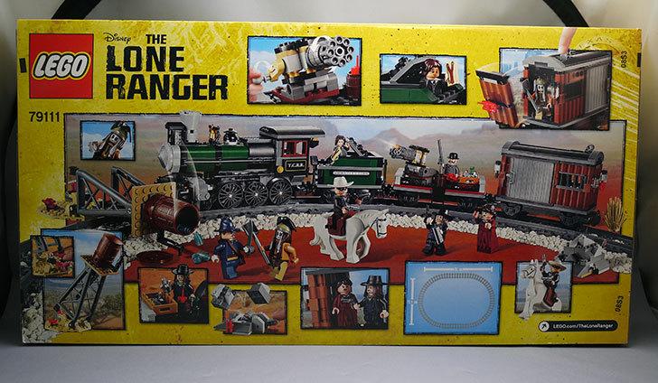 LEGO-79111-トレインチェイスが来た2.jpg