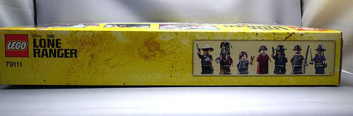 LEGO-79111-トレインチェイスが来た3.jpg