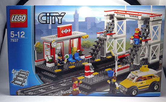 LEGO-7937-レゴシティの駅1.jpg