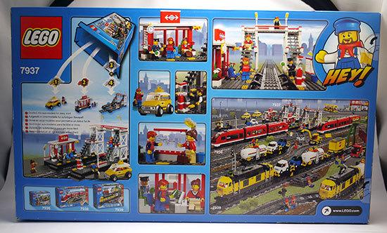 LEGO-7937-レゴシティの駅2.jpg