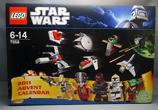 LEGO-7958-スター・ウォーズ-アドベントカレンダーが届いた1.jpg
