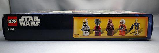 LEGO-7958-スター・ウォーズ-アドベントカレンダーが届いた3.jpg