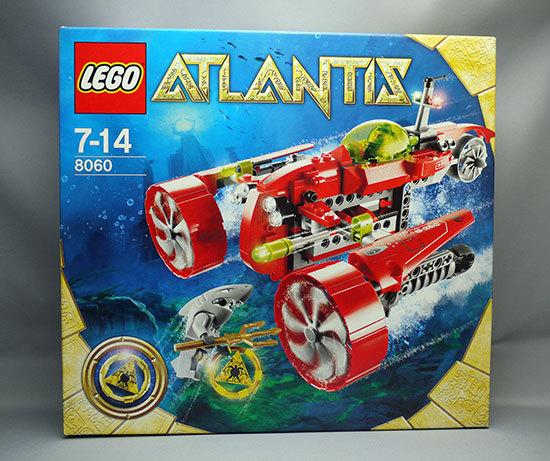LEGO-8060-タイフーン・ターボを買った1.jpg