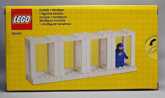 LEGO-850423-Minifigure-Presentation-Boxes-2.jpg