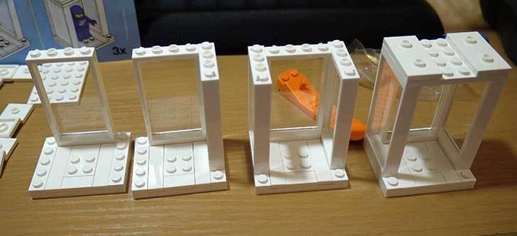 LEGO-850423-Minifigure-Presentation-Boxesを作った11.jpg
