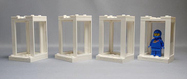 LEGO-850423-Minifigure-Presentation-Boxesを作った14.jpg