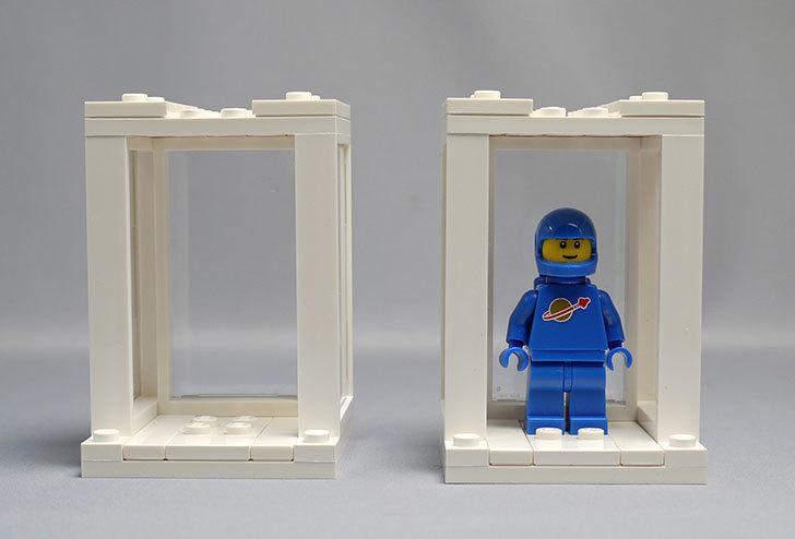 LEGO-850423-Minifigure-Presentation-Boxesを作った15.jpg