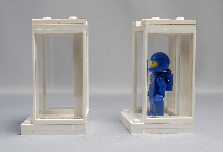 LEGO-850423-Minifigure-Presentation-Boxesを作った17.jpg