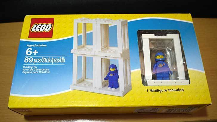 LEGO-850423-Minifigure-Presentation-Boxesを作った2.jpg
