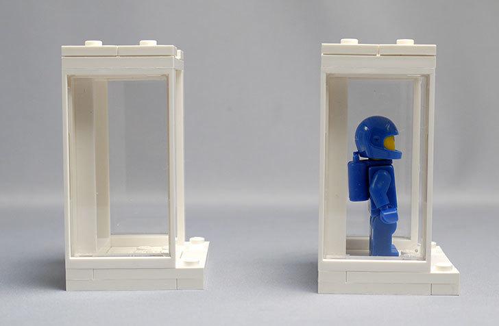 LEGO-850423-Minifigure-Presentation-Boxesを作った21.jpg