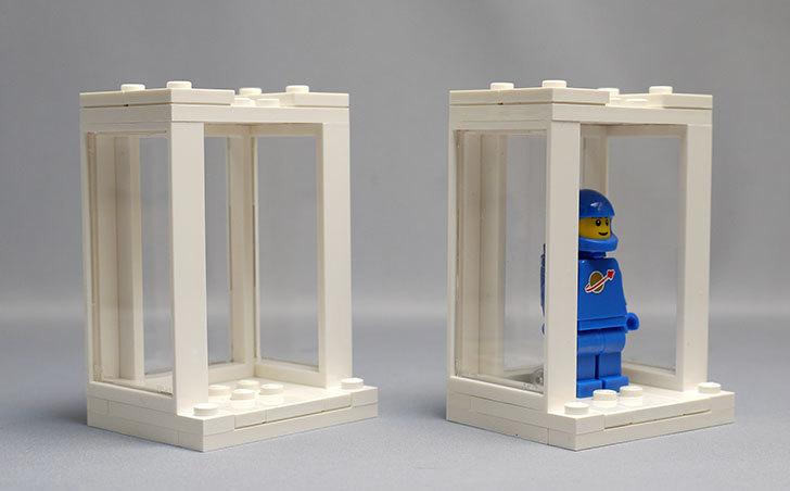 LEGO-850423-Minifigure-Presentation-Boxesを作った22.jpg