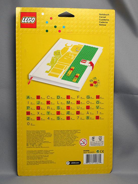 LEGO-850686-Notebook-with-Studsをクリブリで買って来た2.jpg
