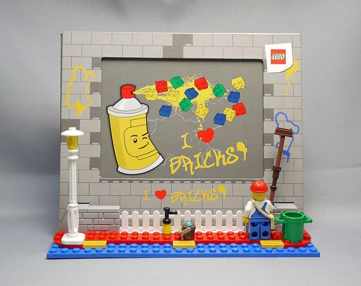LEGO-850702-Classic-Picture-Frameを作った1.jpg
