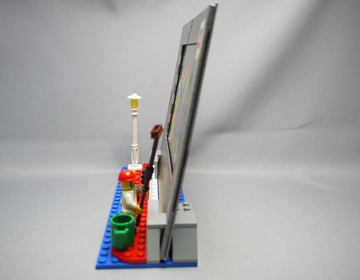 LEGO-850702-Classic-Picture-Frameを作った12.jpg