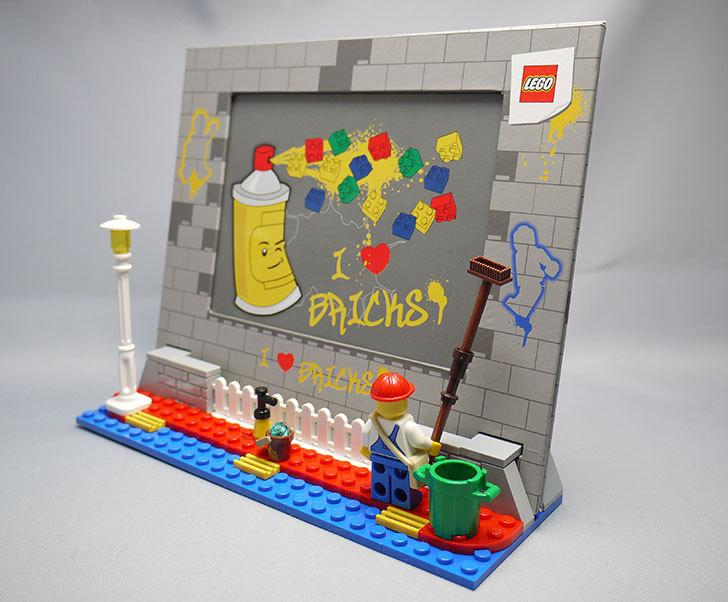 LEGO-850702-Classic-Picture-Frameを作った13.jpg