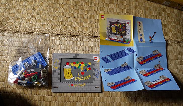 LEGO-850702-Classic-Picture-Frameを作った2.jpg