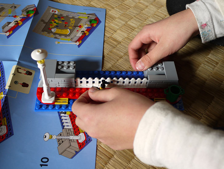 LEGO-850702-Classic-Picture-Frameを作った4.jpg