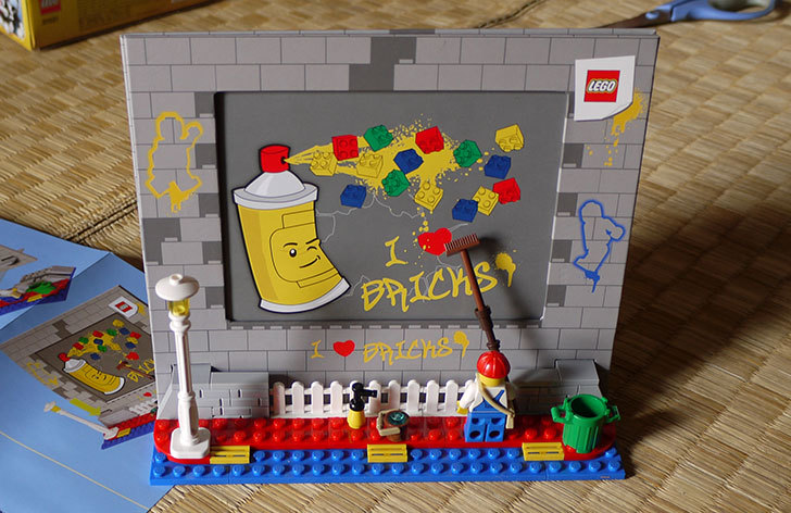 LEGO-850702-Classic-Picture-Frameを作った6.jpg