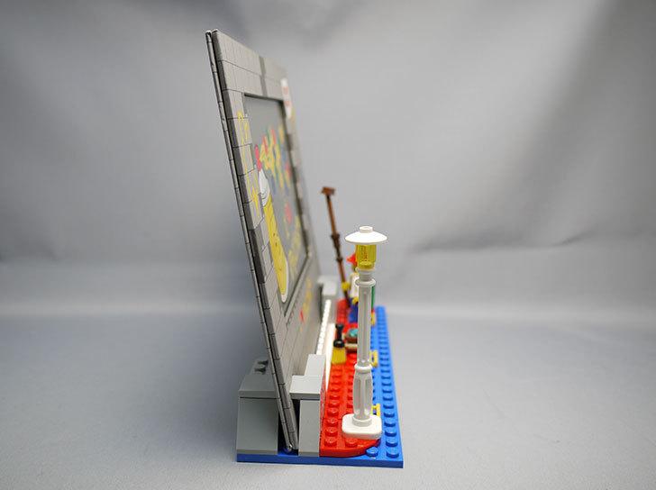 LEGO-850702-Classic-Picture-Frameを作った9.jpg
