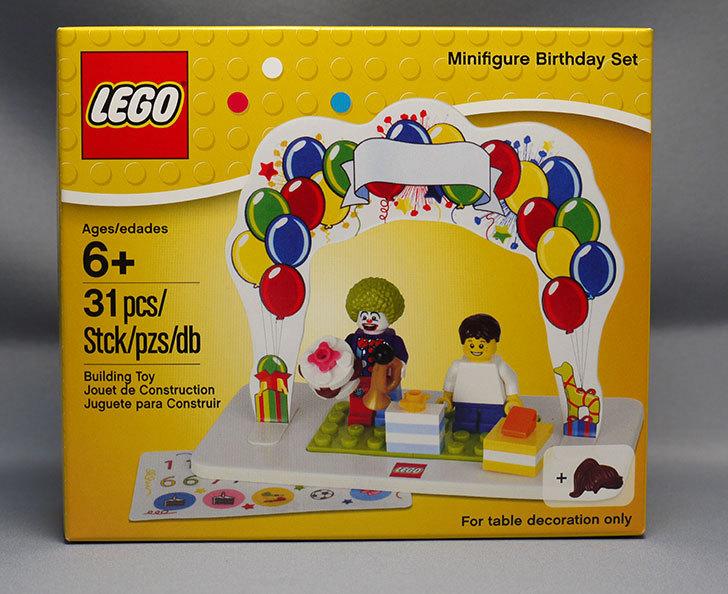 LEGO-850791-Minifigure-Birthday-Setをクリブリで買って来た1.jpg